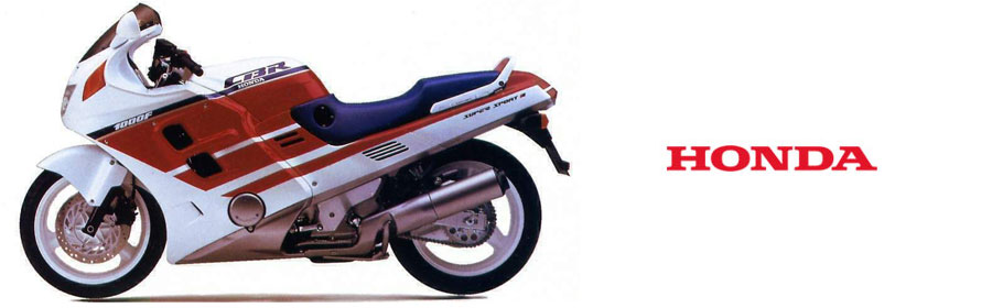 CBR1000 '90-'92 SC24